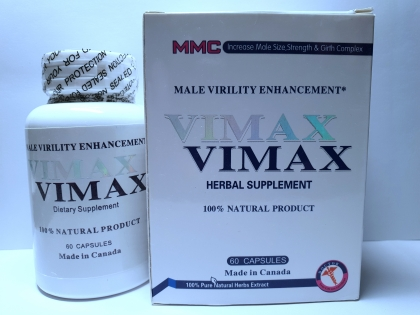 Vimax (60 капсул)